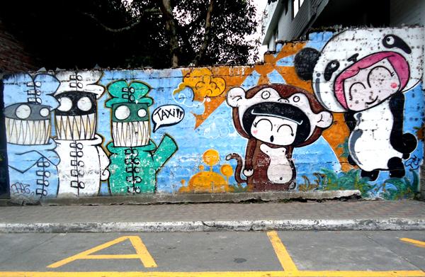Street Art in Baños Part 2